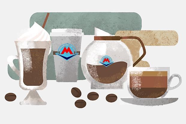 На какой станции алматинского метро покупать кофе? — Эксперимент на The Village Казахстан