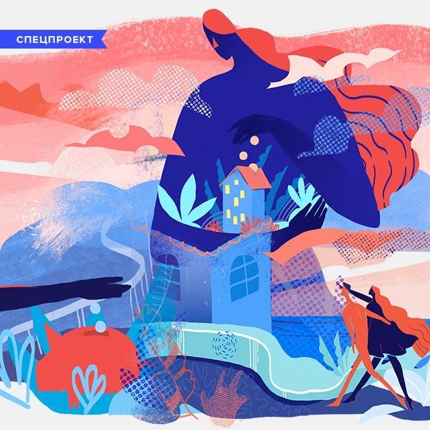 «Я накопил на квартиру до 30 лет» — Спецпроекты на The Village Казахстан