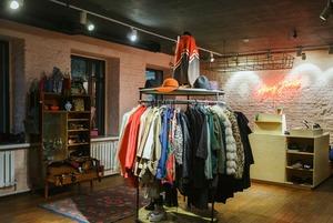 Комиссионный магазин Asaý Júrek на Валиханова