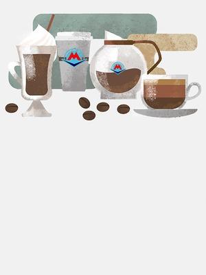 На какой станции алматинского метро покупать кофе?