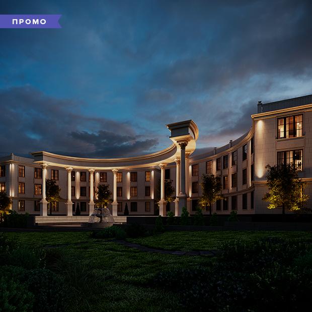 Новый клубный дом LAFAYETTE — Спецпроекты на The Village Казахстан