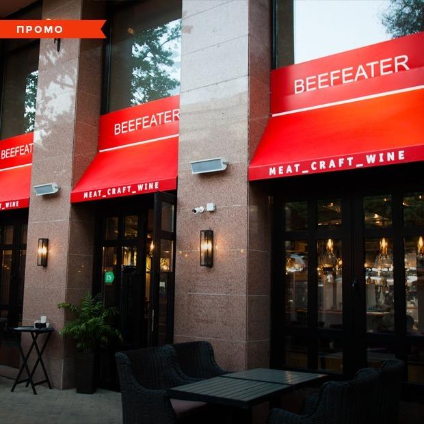 Мясо, вино, удовольствие: Что есть и пить в Beafeater — Спецпроекты на The Village Казахстан