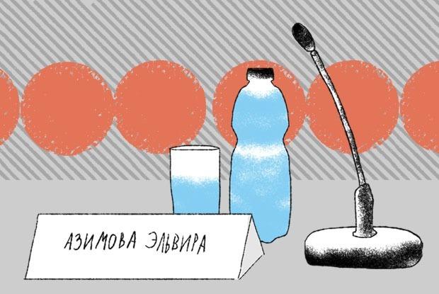 Эльвира Азимова стала омбудсменом. Это хорошо или плохо? — Колонки на The Village Казахстан