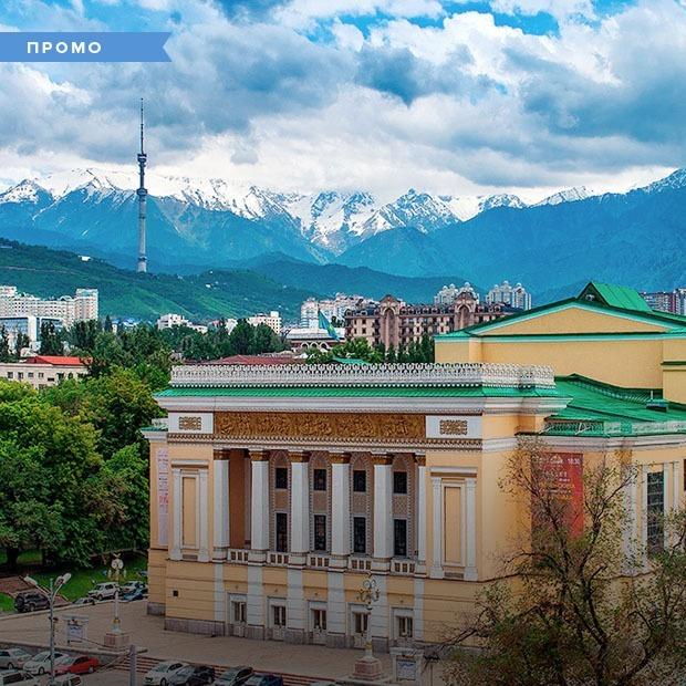 Есть идея: Что делать иностранцу в Алматы?  — Туризм на The Village Казахстан