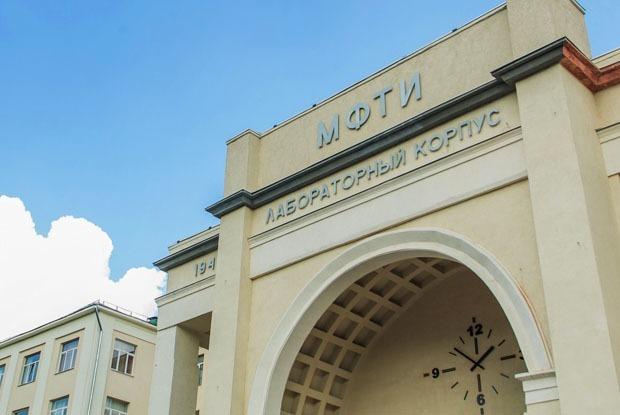 Я учусь в МФТИ — Личный опыт на The Village Казахстан