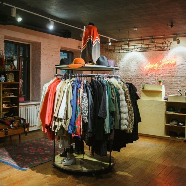 Комиссионный магазин Asaý Júrek на Валиханова — Новое место на The Village Казахстан