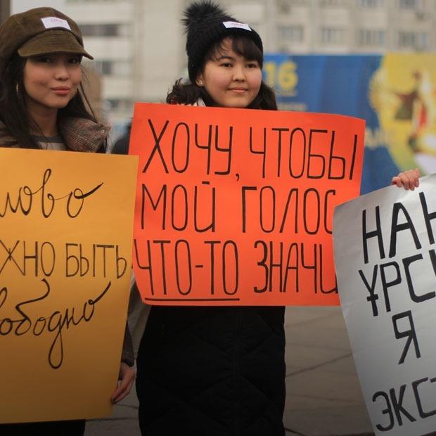 Митинги 16 декабря на Площади Республики в Алматы: Как это было — Фоторепортаж на The Village Казахстан