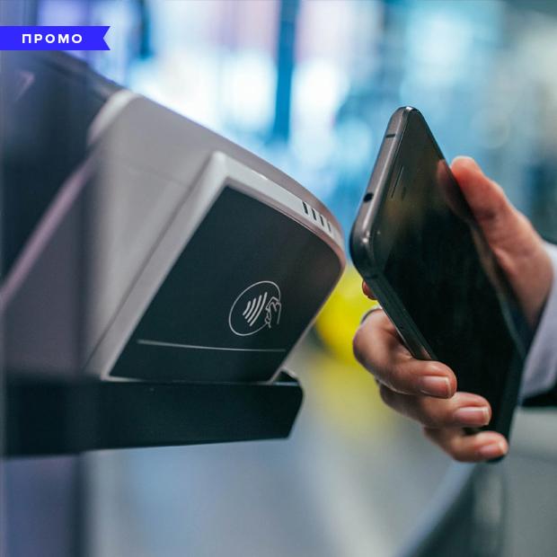 Платежи одним касанием: Как использовать Homebank Pay