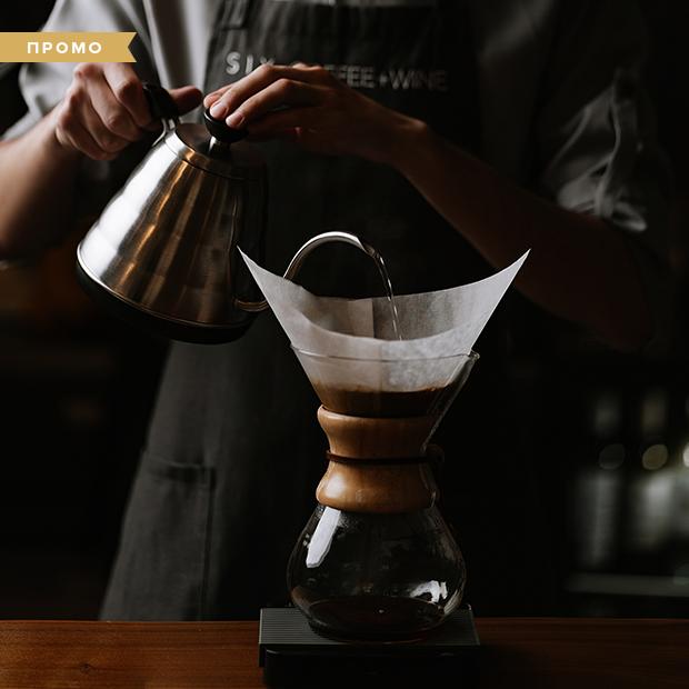 Утром ароматный кофе, а вечером игристое вино: Чем еще интересен «Six coffee + wine»? — Спецпроекты на The Village Казахстан