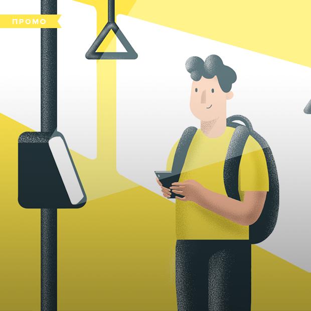 Время инноваций: Современные услуги Beeline, которые упрощают нам жизнь  — Спецпроекты на The Village Казахстан