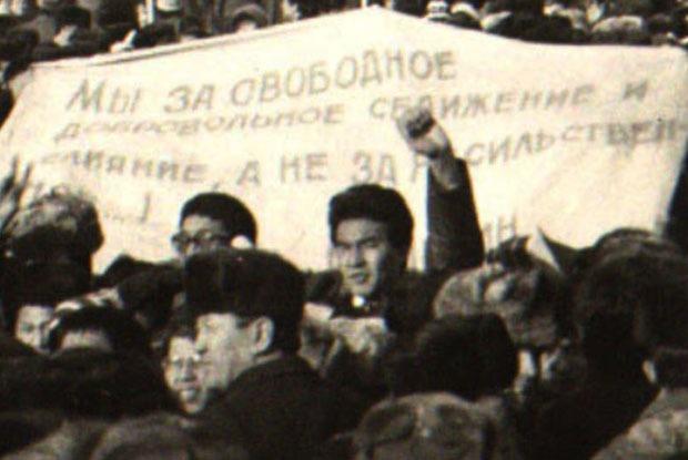 Праздник тишины: Айсана Ашим о 16 декабря — Колонки на The Village Казахстан