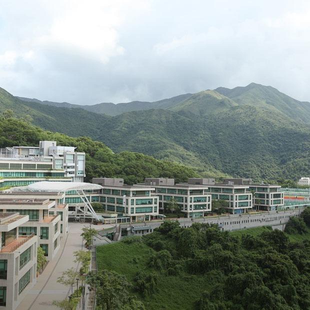 Я учусь в Образовательном университете Гонконга