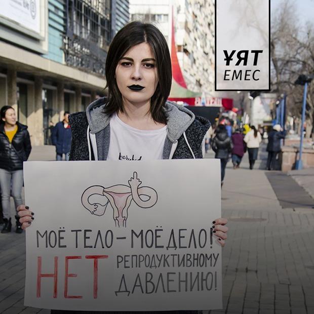 «К феминисткам у нас относятся хуже, чем к ворам и насильникам»: Гражданские активисты об уяте — Люди в городе на The Village Казахстан