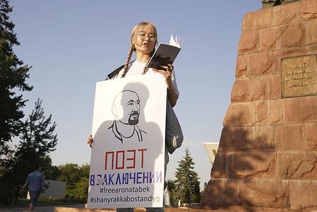 «Народ готов к переменам»: Айдана Айдархан — об отце, пикете и совести — Личный опыт на The Village Казахстан