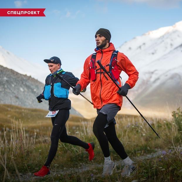 Как организовать марафон на 30 миллионов тенге  — Инструкция на The Village Казахстан