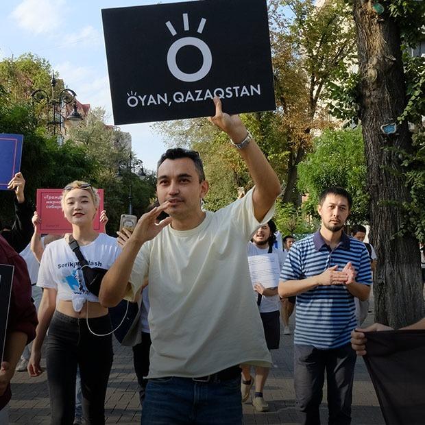 Марш Oyan, Qazaqstan за конституционную реформу: Как это было