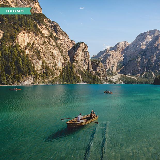 Как перестать бояться путешествовать самостоятельно: Туристская инструкция  — Спецпроекты на The Village Казахстан