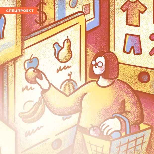 От электроники до детских игрушек: Как правильно совершать покупки в интернете  — Спецпроекты на The Village Казахстан