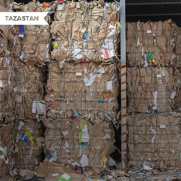 Какой путь у мусора?