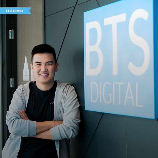 «Profit!»: Как стать product менеджером — Спецпроекты на The Village Казахстан
