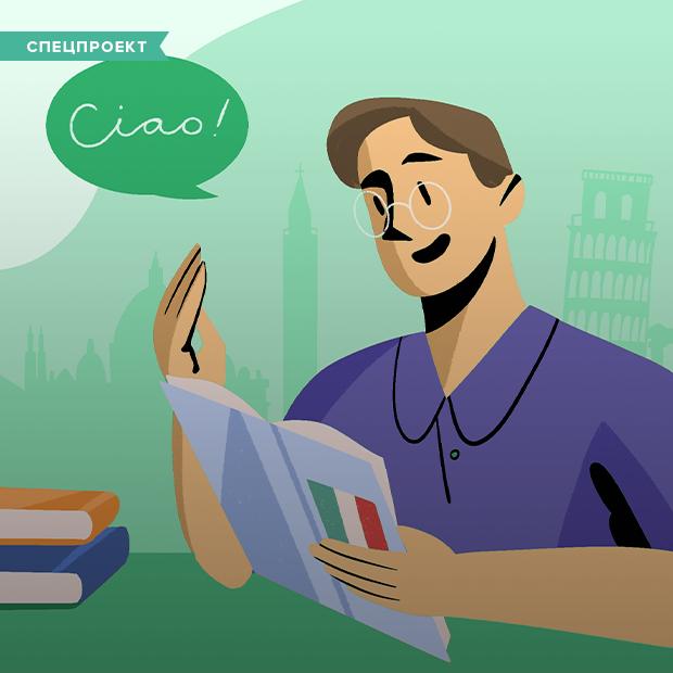 Как жить легко и красиво: Учимся у итальянцев — Спецпроекты на The Village Казахстан
