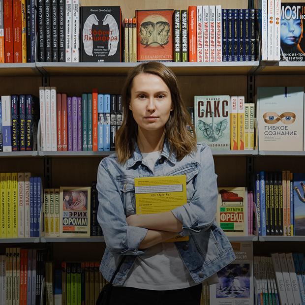 Какие книги алматинцы покупают ночью? — Люди в городе на The Village Казахстан