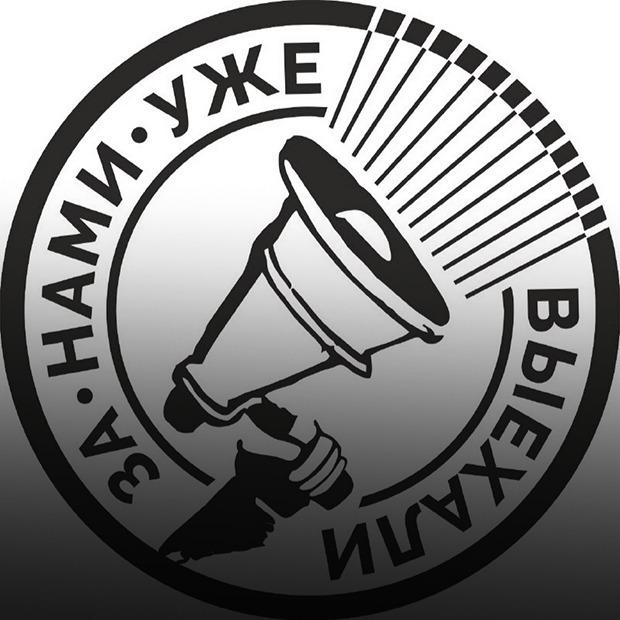 «Вопросы нужно задавать всем — и Головкину, и Назарбаеву»: Проект «За нами уже выехали» — Как всё устроено на The Village Казахстан
