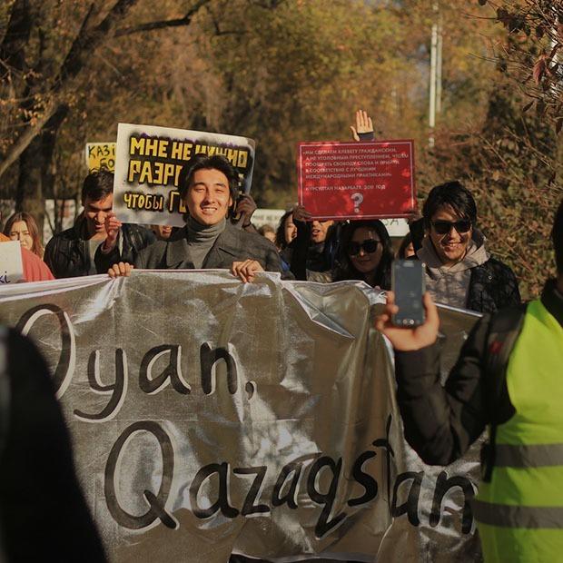 Митинг за политические реформы от Oyan, Kazakhstan: Как это было — Фоторепортаж на The Village Казахстан