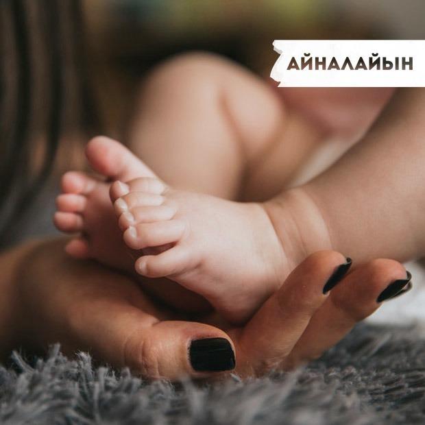 Как устроен рынок сурматеринства в Казахстане — Личный опыт на The Village Казахстан