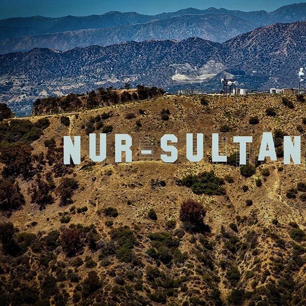 Nur-World: Сколько объектов в мире носят имя Назарбаева?  — Ситуация на The Village Казахстан