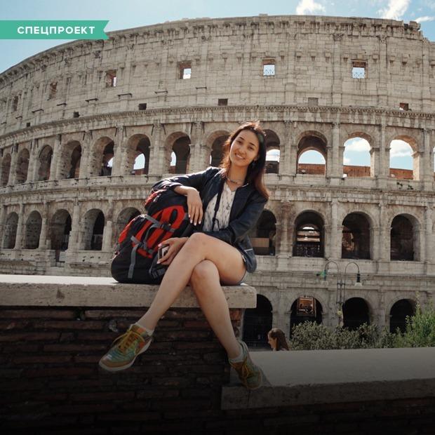 Вокруг света: Как объездить полмира и не разориться?