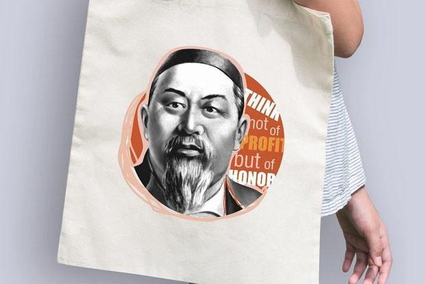 Абай, юрты, Алматы: Где покупать вещи с казахстанской символикой?