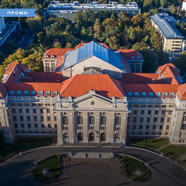 Как бесплатно поступить в University of Debrecen