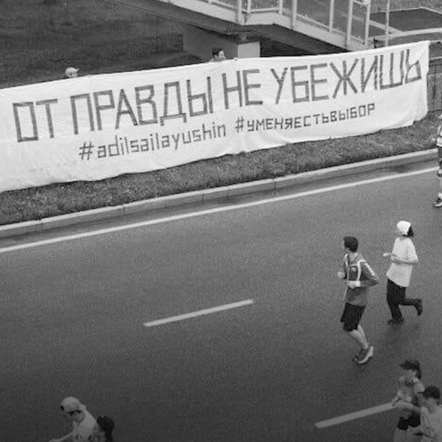 24 ситуации года, мимо которых нельзя было пройти — Дайджест на The Village Казахстан