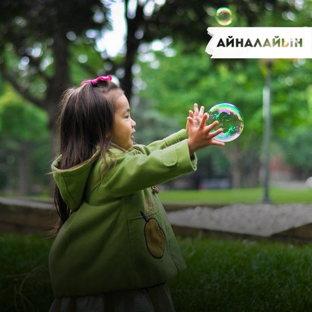 «Я открыл школу для детей мигрантов в Москве»: Максатбек Абдуназар — о сложностях и помощи детям  — Личный опыт на The Village Казахстан