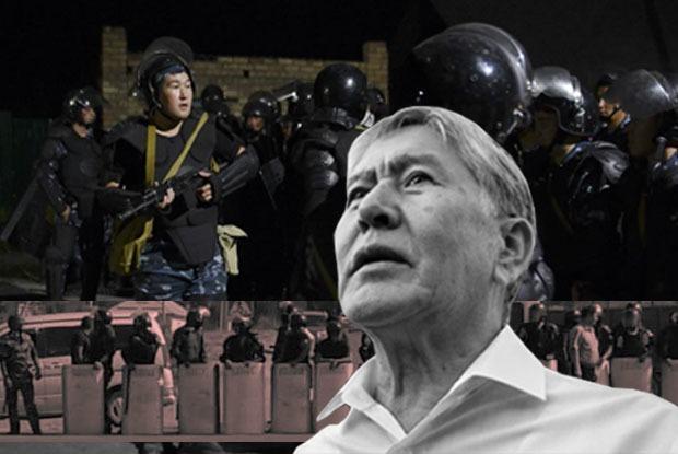 События в Кой-Таше и третья революция в Кыргызстане — Колонки на The Village Казахстан