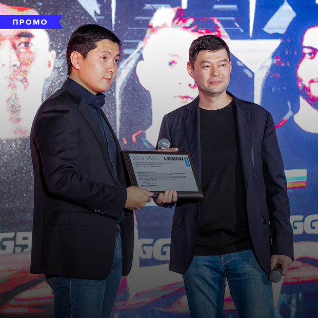 Lenovo и AVANGAR: как развивать киберспорт в Казахстане? — Индустрия на The Village Казахстан