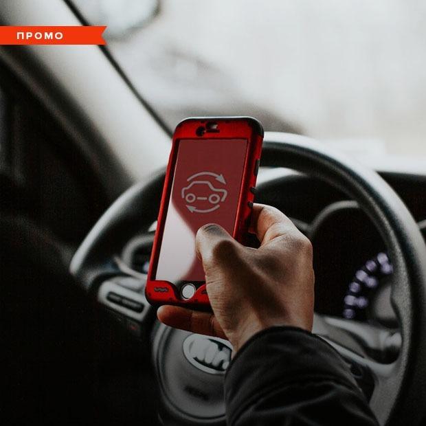 10 причин скачать казахстанское приложение «АвтоВсё»