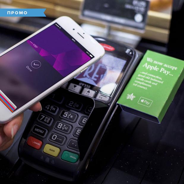 Как пользоваться Apple Pay — Бизнес на The Village Казахстан