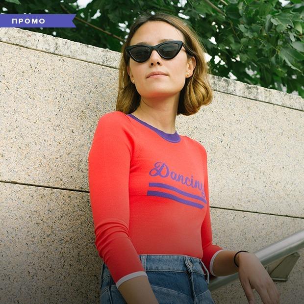 Алматы, музыка, любовь: Анита Акишева — о том, как провести идеальное лето  — Летний дайджест на The Village Казахстан