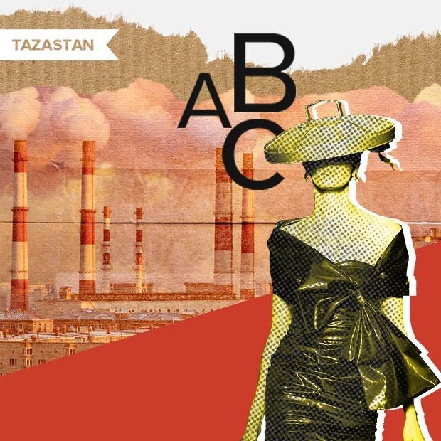 Соломинка, банка и коробка: Какой вы мусор? — Тест на The Village Казахстан