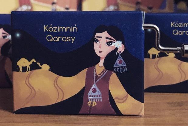 Музыкальная шкатулка c мелодией «Көзімнің қарасы» — Покупка недели на The Village Казахстан