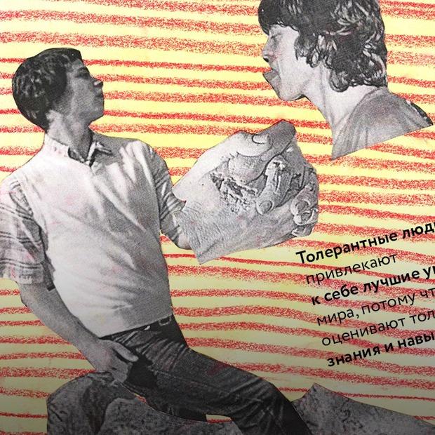 Как гомосексуалы могут повлиять на экономику Казахстана? — Колонки на The Village Казахстан