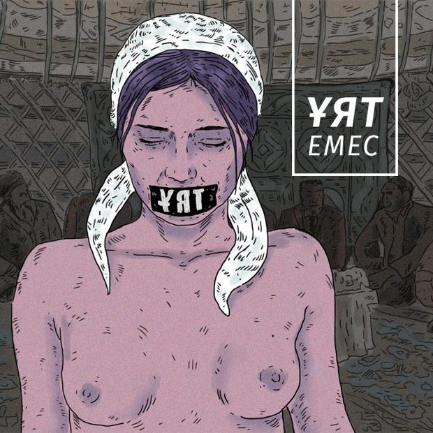 Ұят емес: Все о негативе, табуированных темах и стыде казахстанского общества — Как всё устроено на The Village Казахстан
