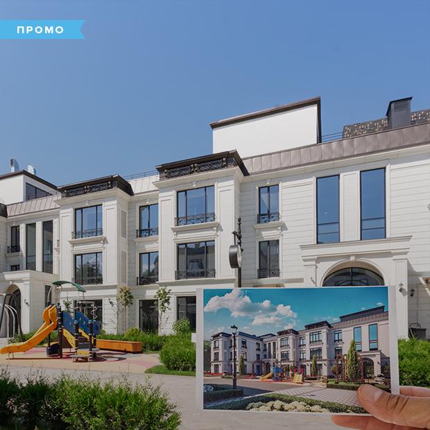 От террас на крыше до системы  «Умный Дом»: Алматинцы делятся своими впечатлениями о ЖК HYDE PARK — Спецпроекты на The Village Казахстан