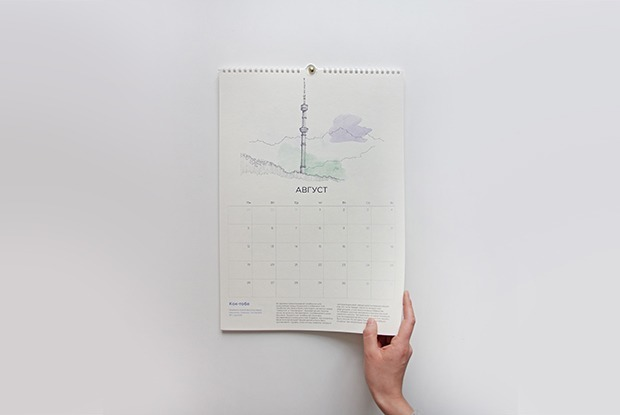 Минималистичный календарь об Алматы на 2019 год — Покупка недели на The Village Казахстан