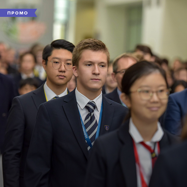 «Победа требует решимости и времени»: Как казахстанец поступил в Кембриджский университет — Спецпроекты на The Village Казахстан