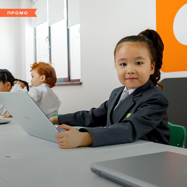 Лучшая пора в жизни: Как сделать так, чтобы школа была в радость? — Спецпроект на The Village Казахстан