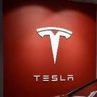 В Tesla заявили, что собираются принимать биткойны. Цена криптовалюты взлетела до своего максимума