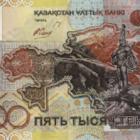 Какие банкноты нужно успеть обменять до 3 октября